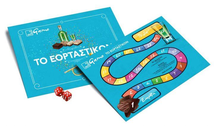 eortastikon gameboard pic